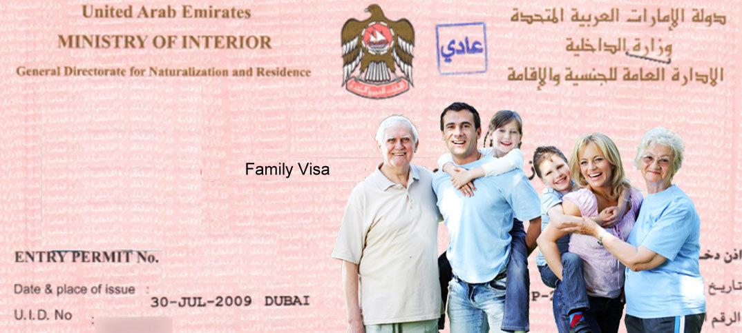 Dubai-Family-Visa.jpg