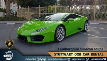 Lamborghini-huracan-coupe-1-768x442.jpg
