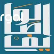 wasayef-logo-final-01-180x180.jpg