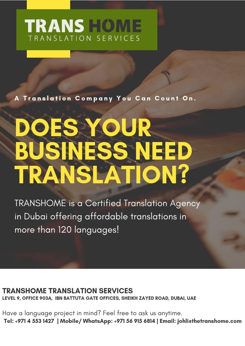 Does Your Business Need TRANSLATION_.jpg