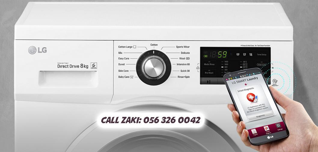 LG Washing Machine 0563260042.png