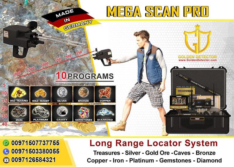 MEGA-SCAN-PRO-.jpg