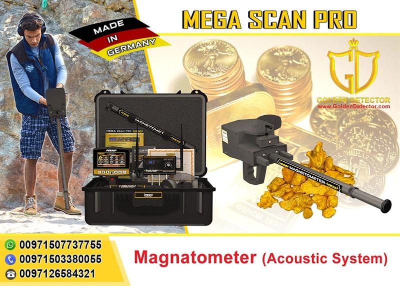 MEGA-SCAN-PRO--.jpg