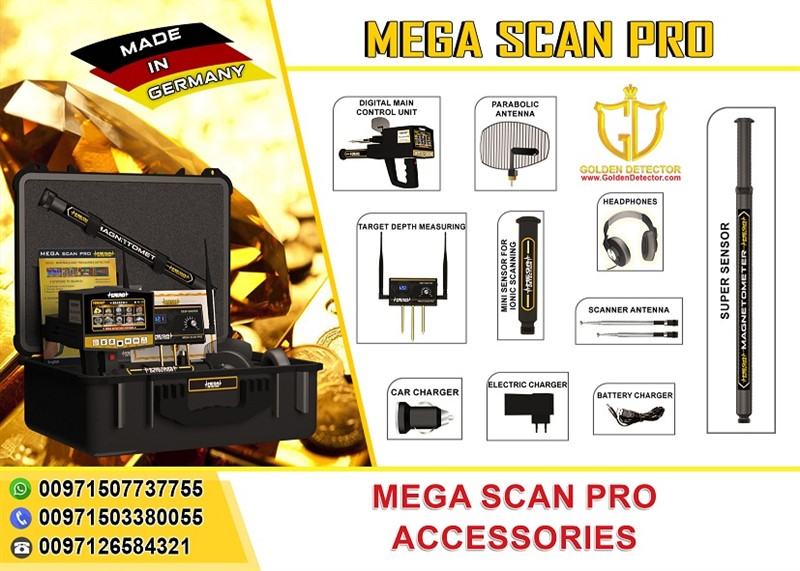 MEGA-SCAN-PRO--4.jpg