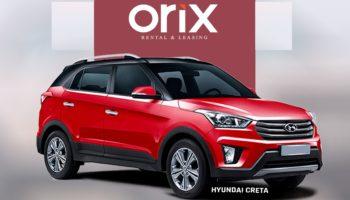 Orix- Hyundai.jpg