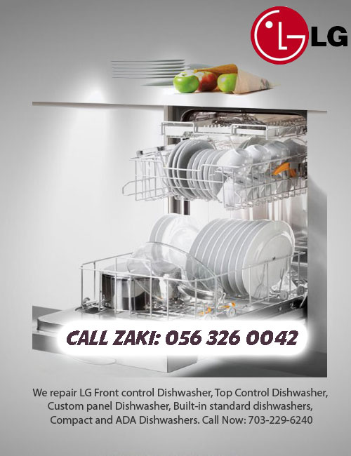 lg-Dishwasher-repair-0563260042.jpg
