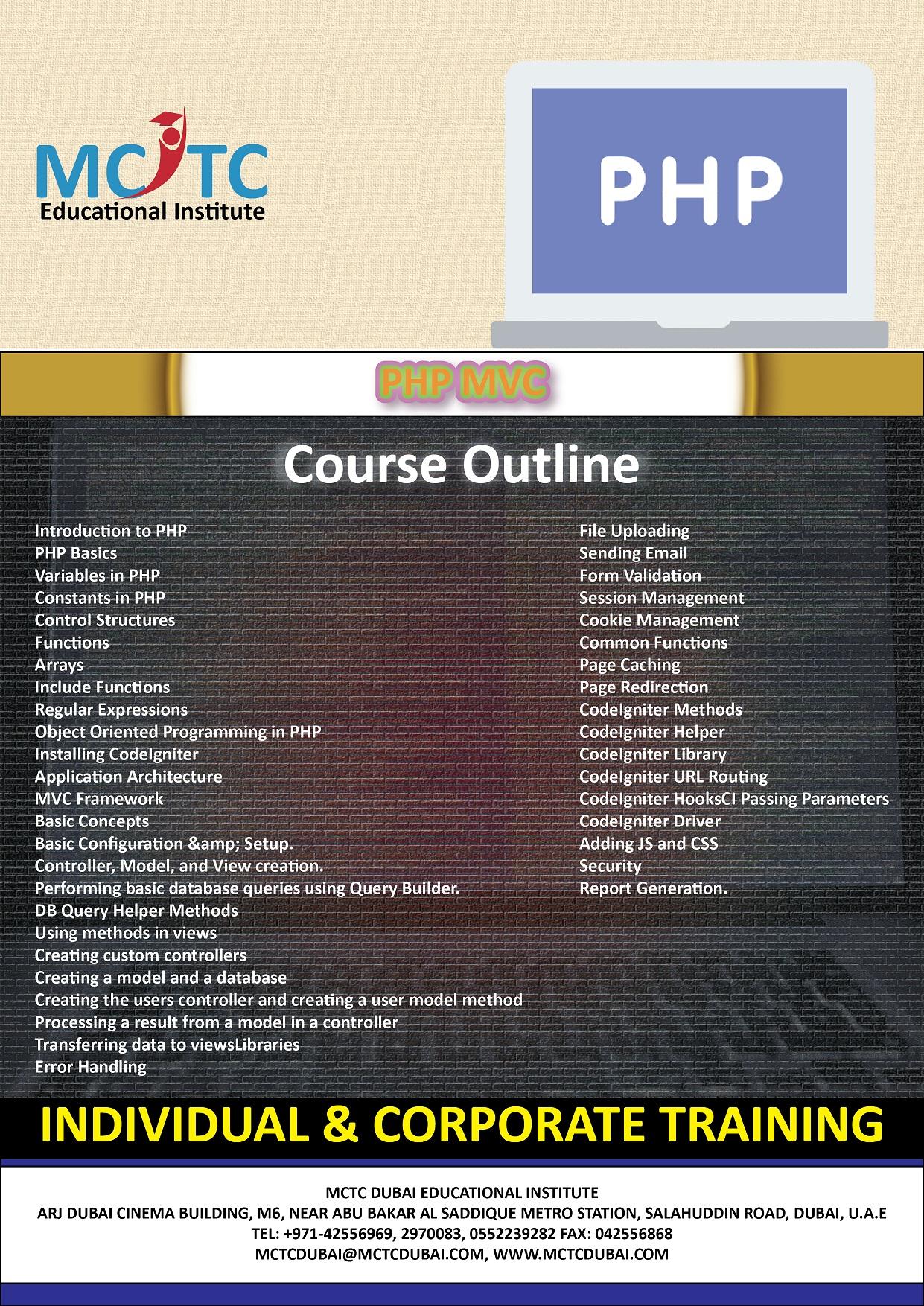 php mvc brochure- L.jpg