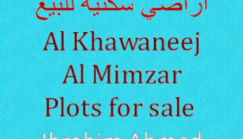 Al-Khawaneej-and-Al-Mimzar-Plots-for-Sale-resized.png