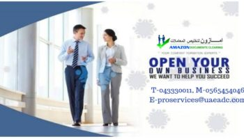 Email_ proservices@uaeadc.com (1).jpg