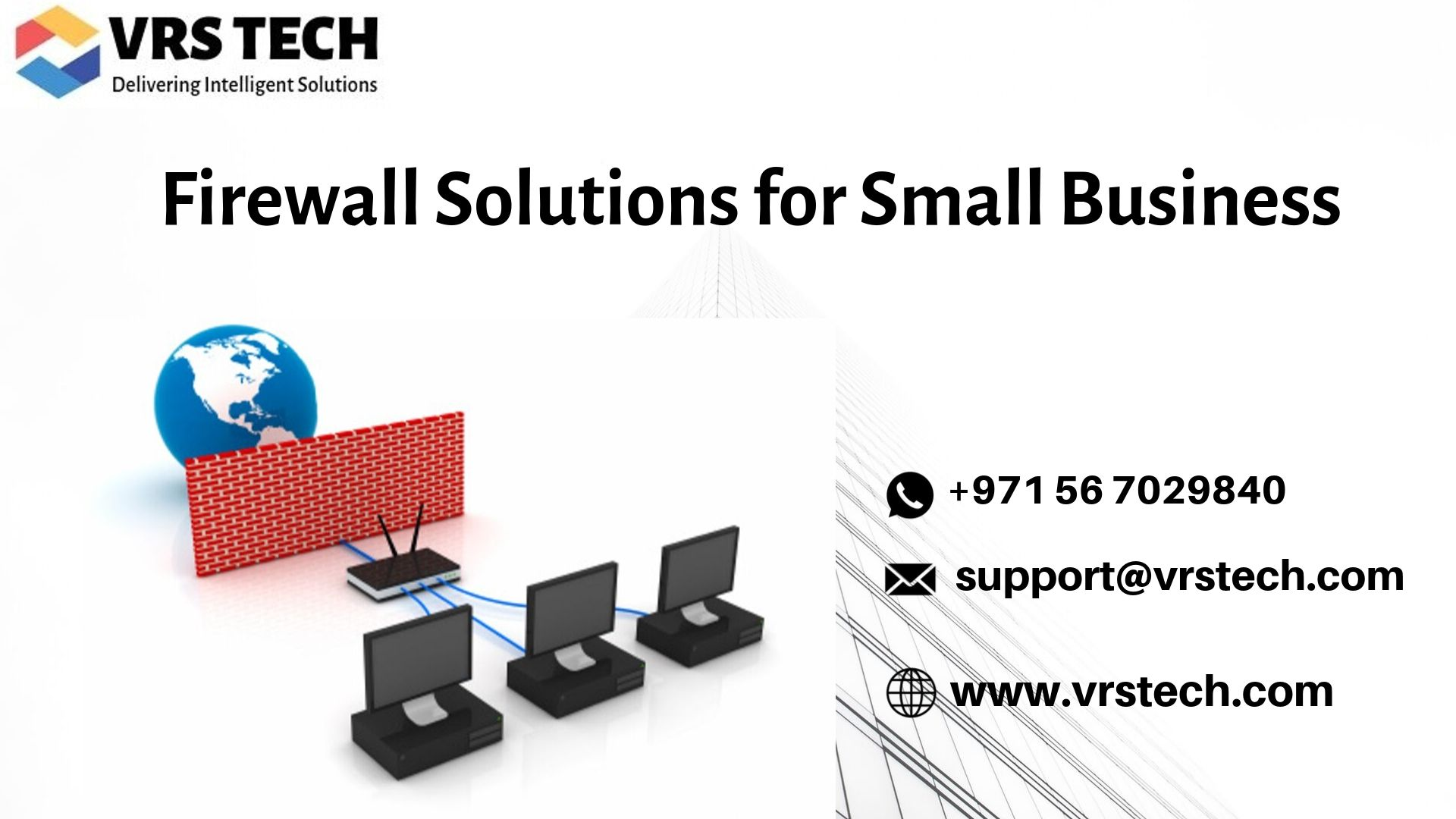 Firewall solutions for small busines.jpg