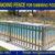 Free Standing Fences in UAE.jpg