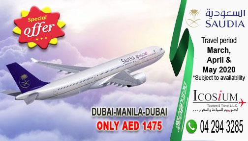 Saudia Airlines AD Return.jpg