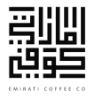 emirati-coffee.JPG