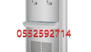 Water Cooler 2 Tapes 25 G .jpg
