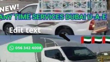 FB_IMG_1592419614362.jpg