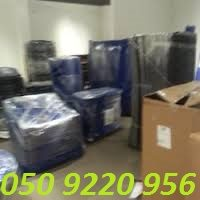 Office Blue Sofa.jpg