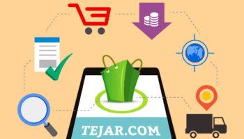 Online-Shopping-in-UAE.jpg