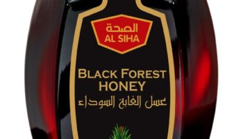 Al Siha Black Forest Honey