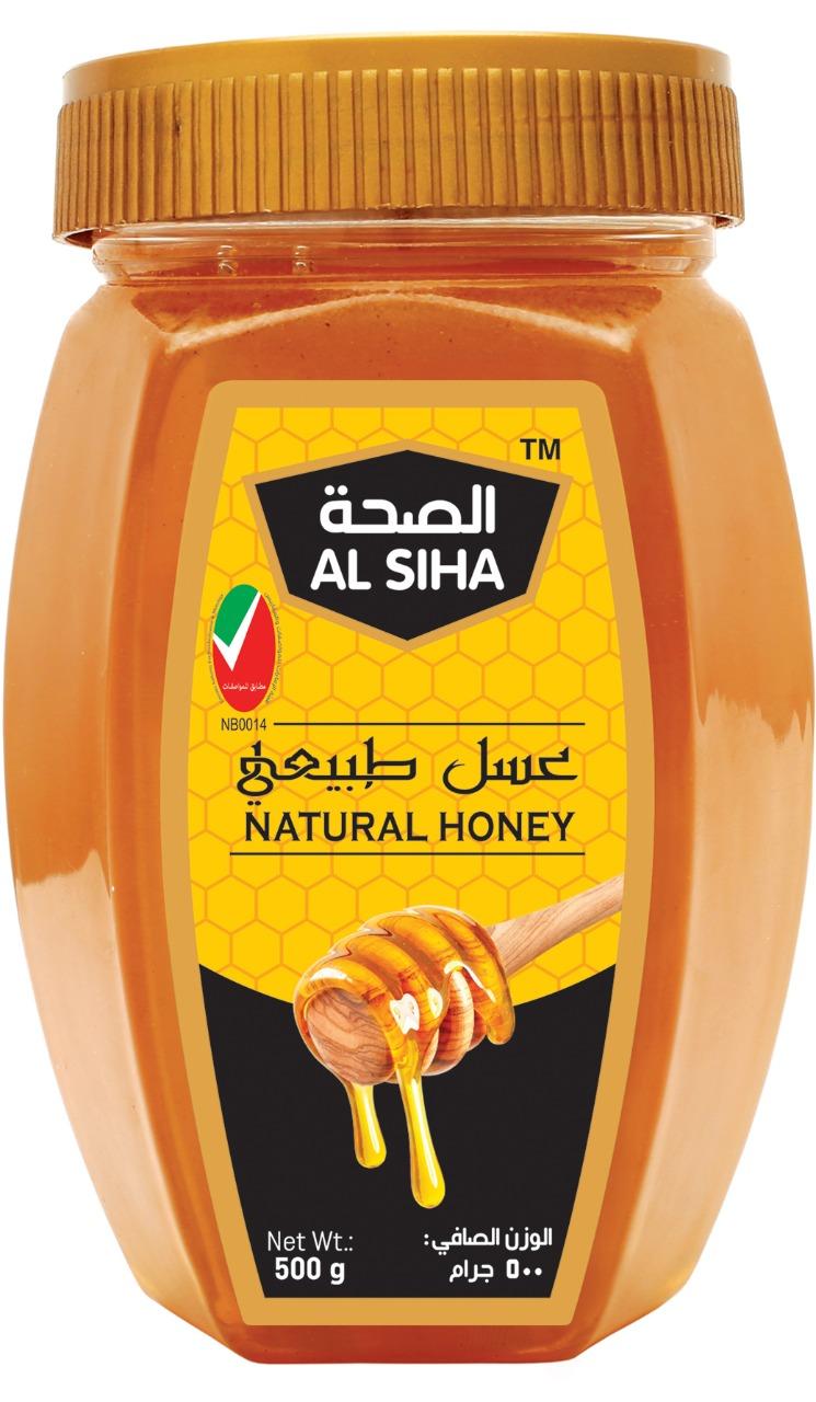 Al Siha Natural Honey