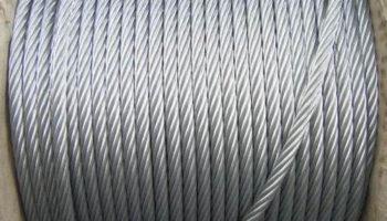Wire Rope.jpg