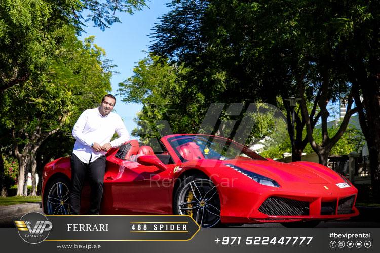 Ferrari-488-for-Rent-in-Dubai-g3.jpg