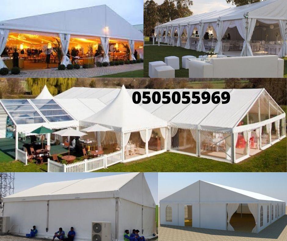 Wedding tents rental 0505055969.jpg