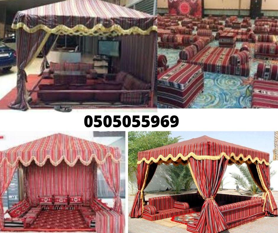 arabic majlis tents.jpg