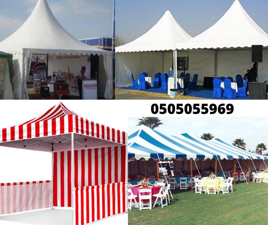 exhibition tents rental.jpg