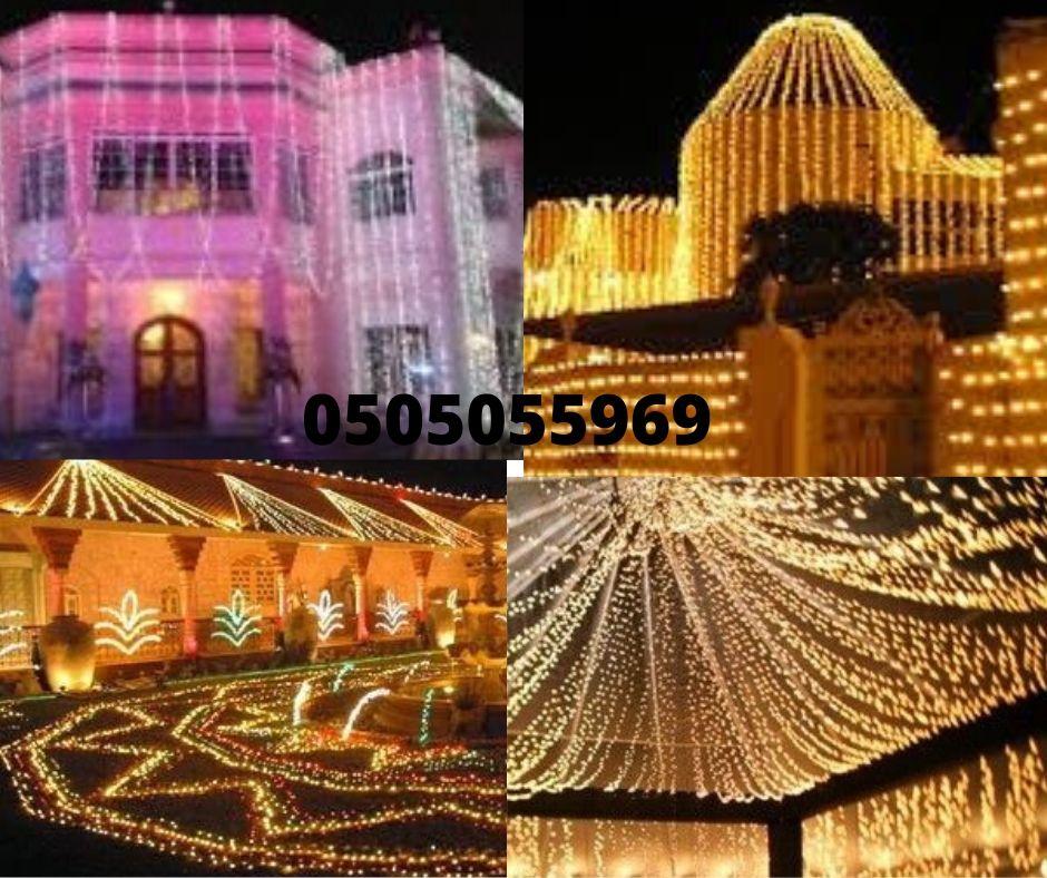 lighting rental.jpg.jpg