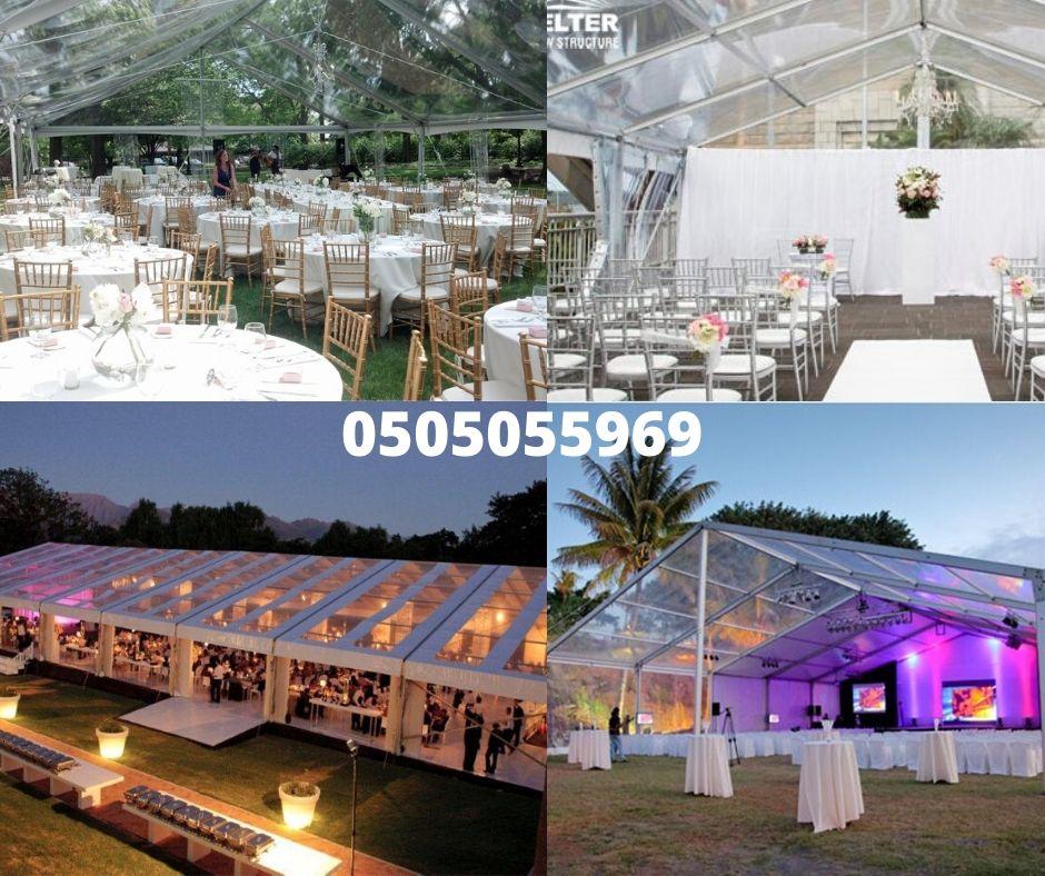 transparent tents rental 0505055969.jpg