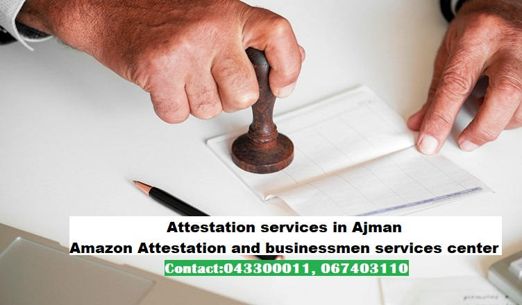 AJMAN attestation.jpg