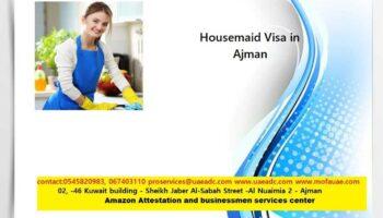 ajman Housemaid2.jpg
