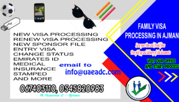 amazon FAMILY visa ajman.jpg