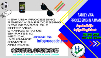 amazon FAMILY visa sharjah.jpg