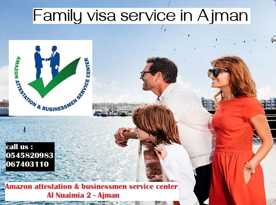 family visa1.jpg