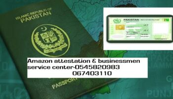 pakistan id ajman amazon1.jpg