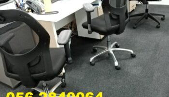 Best_Office_Carpet_Cleaning.jpg