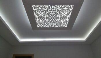 Ceiling design for home.jpg