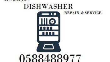 DISHWASHER LOGO 0588488977.jpg