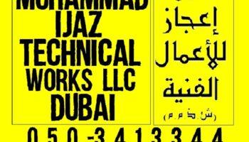Muhammad Ijaz MIT Technical Works LLC Dubai 0503413344.jpg