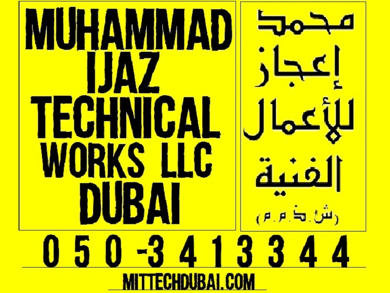 Muhammad Ijaz MIT Technical Works LLC Dubai 0503413344.jpg