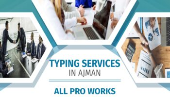 TYPING CENTER AMAZON IN AJMAN1.jpg