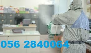 corona-virus-sanitizer-spray.jpg