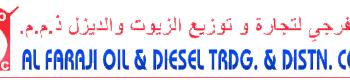 Alfarajioil-logo.png