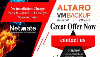 Altaro VM Backup Dubai.jpg