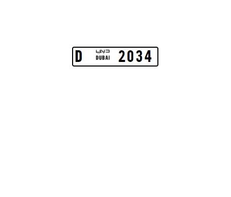 D2034.jpg