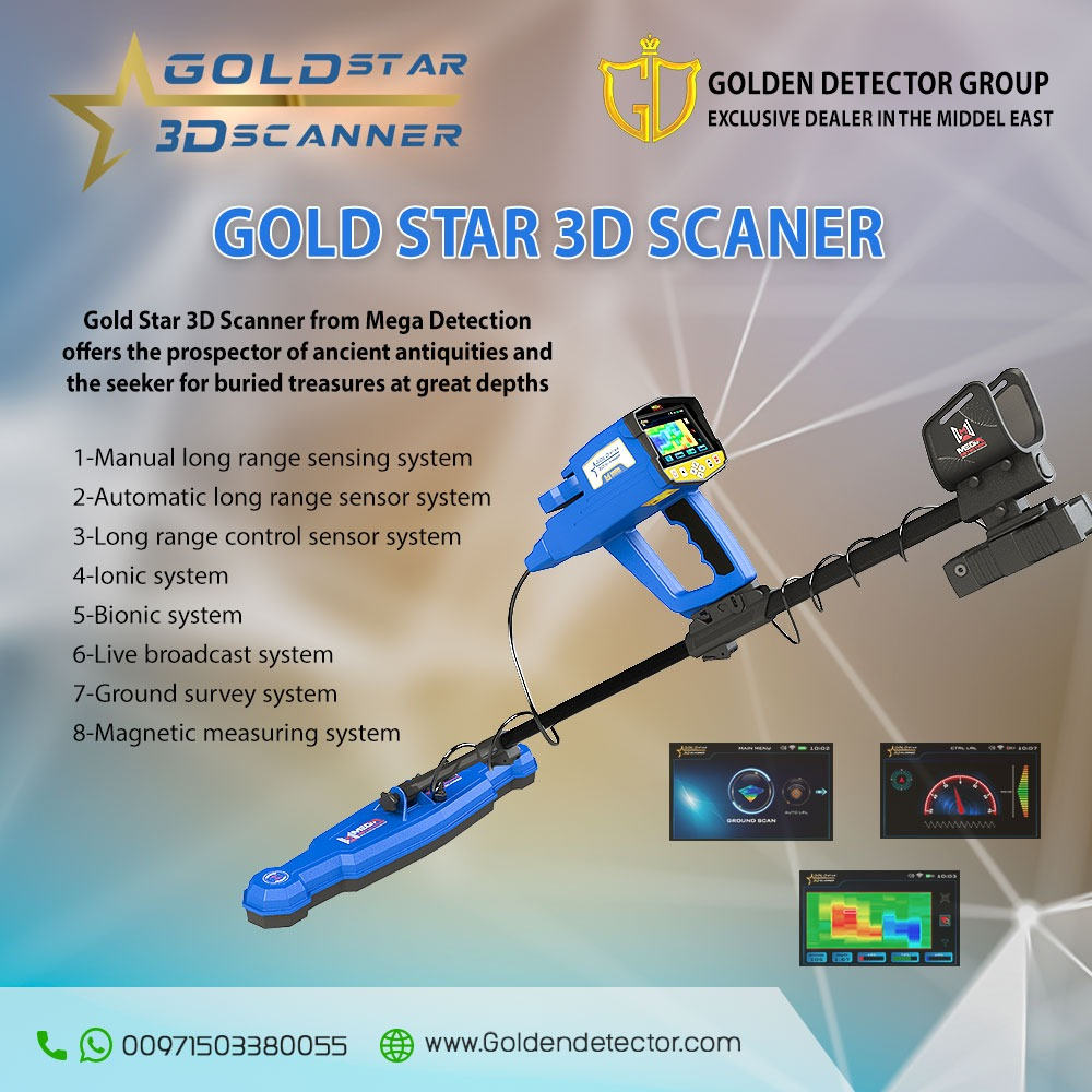 The newest metal detector 2021 Gold Star 3D Scanner (2).jpg