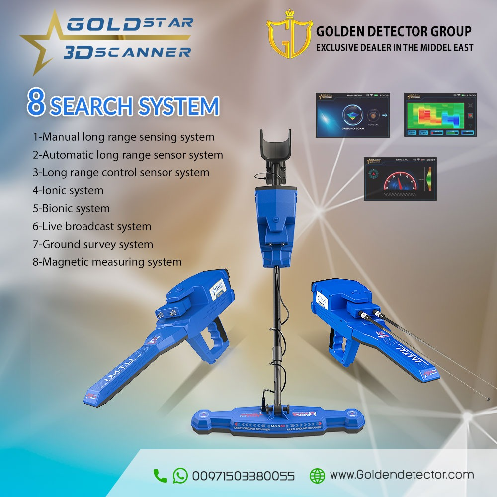 The newest metal detector 2021 Gold Star 3D Scanner.jpg