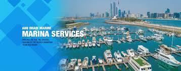 Wakeboarding in Dubai Marina.jpg
