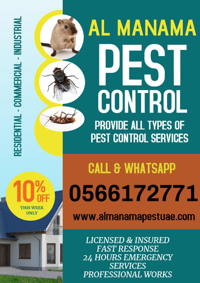 al-manama-pest-control-poster-224.jpg